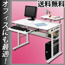 【送料無料】パーソナルデスク パソコンデスク タントレス