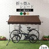 バイク ガレージ 自転車 バイク置き場 自転車置き場 屋根 置き場 折りたたみ 簡易ガレージ テント カバー サイクルハウス 雨よけ 日よけ イージーガレージ 駐輪場 自宅 送料無料 サイクルポート おしゃれ 2台用 あす楽対応