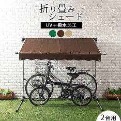 バイク・ガレージ・自転車・バイク置き場・自転車置き場・屋根・自転車
