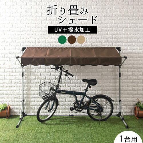 \クーポンで898円引き/ 自転車置き場 バイク ガレージ 自転車 バイク置き場 屋根 置…...:gachinko:10026540