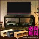 < クーポンで578円引き >【送料無料】BONテレビボード グロリアス〔タイプ1〕AV収納