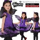 【即納】魔女 子供 可愛い 小悪魔 ハロウィーン 衣装 ハロ...