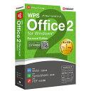 【マラソン限定ポイント10倍】KINGSOFT WPS Office 2 Personal Edition 【DVD-ROM版】キングソフト Microsoft Office(R) オフィス互換ソフト Word Excel