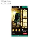 SoftBank SELECTION ソフトバンクセレクション フレームカバー 保護ガラス for AQUOS sense4 basic アクオス センス4 ベーシック