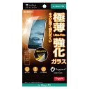 SoftBank SELECTION ソフトバンクセレクション 極薄 保護ガラス for Libero 5G ドラゴントレイル Dragontrail(R) SB-A012-GAZT/SM