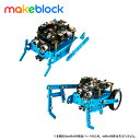 Makeblock Japan mBot 1.1用: 機能拡張パック mBot Add-on Pack Six-legged Robot 99091 メイクブロック