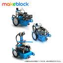 Makeblock 99092 mBot V1.1用 機能拡張パック Servo Pack メイクブロック
