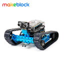 Makeblock Japan プログラミングが学べるロボットキット mBot Ranger Robot kit (Bluetooth Version) 99096 メイクブロック