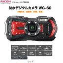 RICOH リコー 防水デジタルカメラ WG-60 レッド