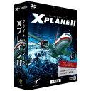 Shade3D フライトシミュレータ Xプレイン11 日本語 価格改定版 ASGS-0003