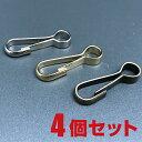 メール便OK 板ナスカン 28mm 4個 (二重環/キーホルダー/キーリング/金具/パーツ/雑貨/小物)