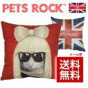 【PETS ROCK(ペッツロック)クッション クッションカバー gg】takkoda/タッコーダ/ペット/クッション/プレゼント/猫/海外セレブ/セレブ/モチ...