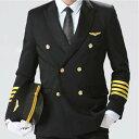 ハロウィン 衣装 子供 操縦士 パイロット 6点セット【コー...