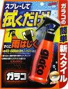 ミスト ガラコ 100ml05P03Dec16