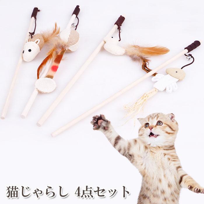 猫じゃらし4点セットねこちゃんボール小鳥小魚ねずみおもちゃ40cmロングタイプ