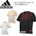 即納可☆ 【adidas】アディダス W'S STELLASPORT プリント半袖Tシャツ カジュアル レディース(aac39-16skn)