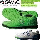 ◆◆ <ガビック> 【GAVIC】2018年秋冬 ジーアティテュード2 TF 屋外用 アウトドア用 フットサル シューズ(gs1118-gav1)