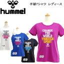 即納可☆ 【hummel】ヒュンメル 半袖Tシャツ カジュア...