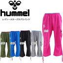 即納可☆ 【hummel】ヒュンメル カーゴカプリパンツ カ...