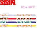 ◆◆ <ササキ> 【SASAKI】ササキ カレイドリボン 5m 新体操 MJ-715KD(mj715kd-sas1)