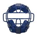 ◆◆ <ミズノ> MIZUNO 軟式/審判員用マスク(野球) 1DJQR120 (16:パステルネイビー)