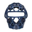 ◆◆ <ミズノ> MIZUNO 軟式/審判員用マスク(野球) 1DJQR130 (14:ネイビー)