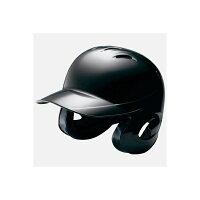 ◆◆ <ミズノ> MIZUNO 硬式用ヘルメット(両耳付打者用/つや消しタイプ/野球) 2HA189 (09:ブラック)の画像