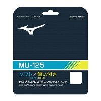 ◆◆送料無料 メール便発送 <ミズノ> MIZUNO MU-125(テニス) 63JGH931 (01:ナチュラル) テニスの画像