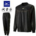 ◆◆ <ミズノ> MIZUNO トレーニング 減量衣シャツ&パンツ 上下セット トレーニング 柔道 ...