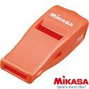 ◆◆送料無料 メール便発送 <ミカサ> MIKASA バレーボール用ホイッスル(コルク無しタイプ) BEATO (O)