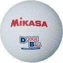 ◆◆送料無料 メール便発送 <ミカサ> MIKASA ドッジボール D3 (10:ホワイト)