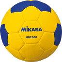 ◆◆ <ミカサ> MIKASA ハンドボール HB2000 (イエロー/ブルー)