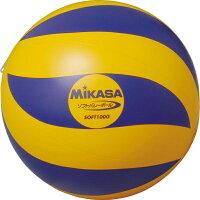 ◆◆ <ミカサ> MIKASA ソフトバレーボール SOFT100G (イエロー/ブルー)の画像