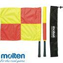 ◆◆ <モルテン> MOLTEN アシスタントレフェリーフラッグ FLN (サッカー)