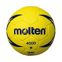 ◆◆ <モルテン> MOLTEN ヌエバX4000 H1X4000 (ハンドボール)