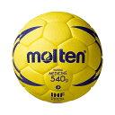 ◆◆ <モルテン> MOLTEN ヌエバX9200 H3X9200 (ハンドボール)