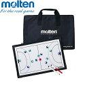◆◆ <モルテン> MOLTEN 作戦盤 ハンドボール用 MSBH (ハンドボール)