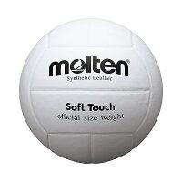◆◆ <モルテン> MOLTEN ソフトタッチ MTV4SLW (白) (バレーボール)の画像