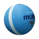 ◆◆送料無料 定形外発送 <モルテン> MOLTEN ソフトラインドッジボール SFD0SKL (サックス) (ドッジボール)