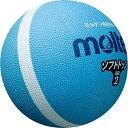 ◆◆ <モルテン> MOLTEN ソフトラインドッジボール SFD2SKL (サックス) (ドッジボール)