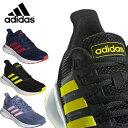 即納可☆【adidas】アディダス ファルコンラン キッズ ジュニア ランニングシューズ 運動靴 F36541 F36543 F36544
