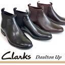 即納可☆ 【Clarks】クラークス 超特価 Daulton...