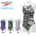 即納可☆ 【SPEED】スピード 特価 ウィメンズ トレインカットスーツ レディース 競泳練習水着 SD58T15