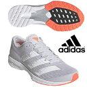 即納可★ 【adidas】アディダス ランニングシューズ ウィメンズ アディゼロ RC 2 レディース adizero RC 2 W マラソンシューズ 部活動 EG1175