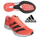 即納可☆ 【adidas】アディダス ランニングシューズ アディゼロ RC 2 メンズ adizero RC 2 M マラソンシューズ 部活動 ユニセックス EG1188