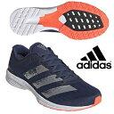 即納可☆ 【adidas】アディダス ランニングシューズ アディゼロ RC 2 メンズ adizero RC 2 M マラソンシューズ 部活動 ユニセックス EG1187