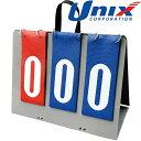 ◆◆○ <ユニックス> Unix ピッチカウントボード 野球 (BX86-90) BX8690