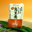 大豆の味が濃い!!ミニ島豆腐(250g)味が濃厚な沖縄の島豆腐♪そのままで食べても、炒めても美味しい!【冷蔵便】 【RCP】