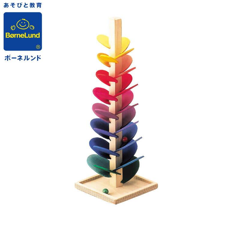 【最大2,000円引きクーポン配布中】ボーネルンド カラコロツリー S