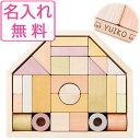 積み木 日本製 つみきのいえ M【名入れ 名前】1歳 出産祝い 木のおもちゃ 知育玩具 誕生日 子供 積木 つみき 男の子 女の子 エドインター